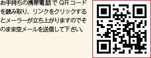 register_03