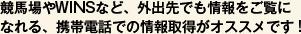 register_04
